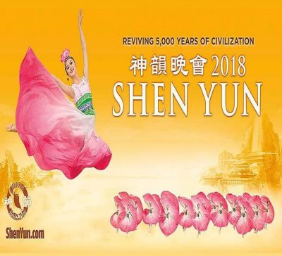 """b5b7674a6 The year before that, the ads (""""Experience a Divine Culture"""") were green.  The year before that, the Shen Yun poster featured two women dancing, ..."""