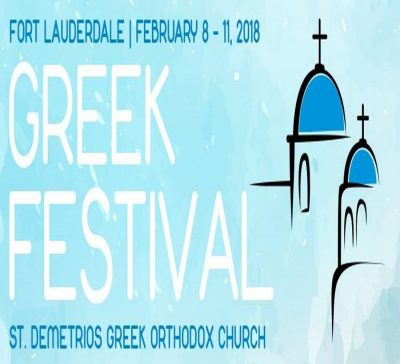 fort lauderdale greek festival presented by st demetrios church. Black Bedroom Furniture Sets. Home Design Ideas