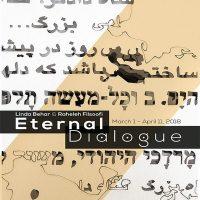 Eternal Dialogue: Linda Behar and Raheleh Filsoofi
