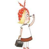 Rosie Revere, Engineer and Friends: Family Fun Series