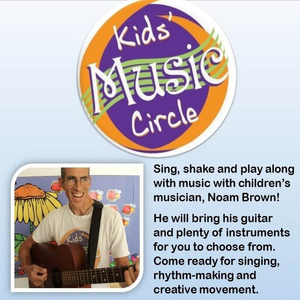 Music for children: a selection of sites