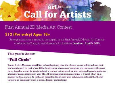 Call For Artists 2D Media Art Contest