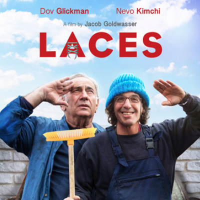 LACES | Second Sunday Film Series at NSU Art Museum