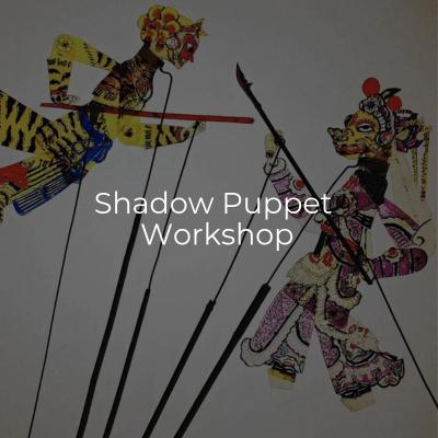 Art Lab | Shadow Puppet Workshop