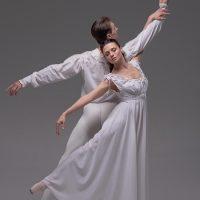 Romeo & Juliet Ballet at The Center