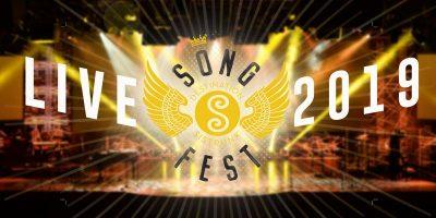 SongFest 2019