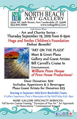 Art and Charity Series benefit for Hugs and Smiles Children's Foundation September 19, 2016