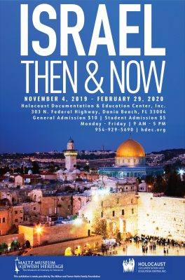 Israel: Then and Now Traveling Exhibition