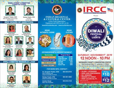 IRCC Diwali Festival of Lights 2019