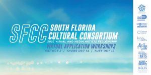 SFCC Artists Fellowship: Virtual Application Works...