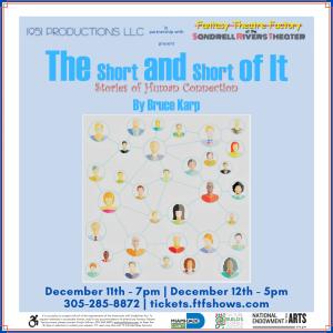 "CAP@SRT: Bruce Karp's ""The Short and Short of It"""