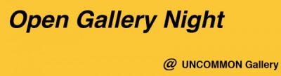September Gallery Night