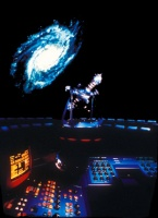 Buehler Planetarium and Observatory