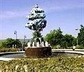 Liberty Tree Park